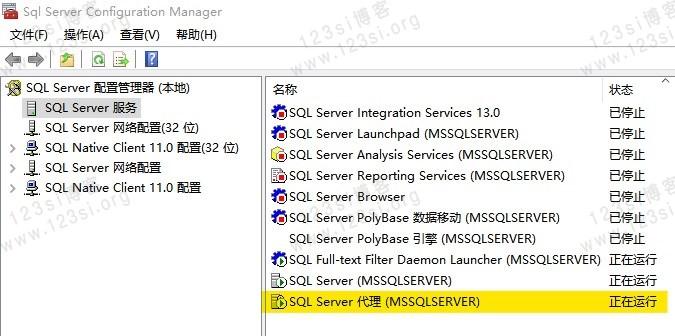 SQL Server 代理