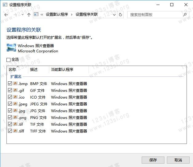 Windows 照片查看器