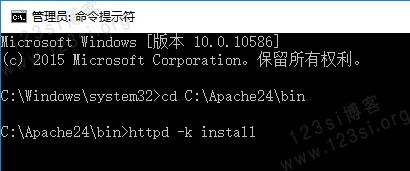安装 Apache 服务