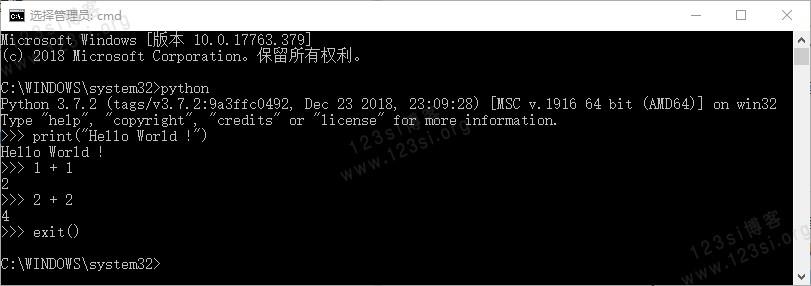 CMD 命令提示符窗口