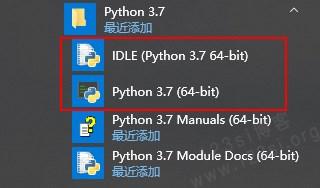 """""""开始菜单""""里 Python 目录"""