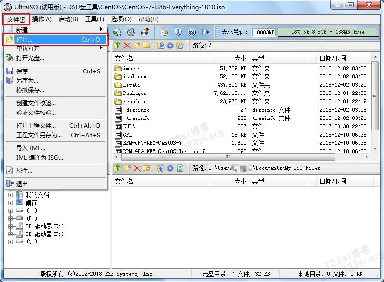 打开 CentOS 安装文件