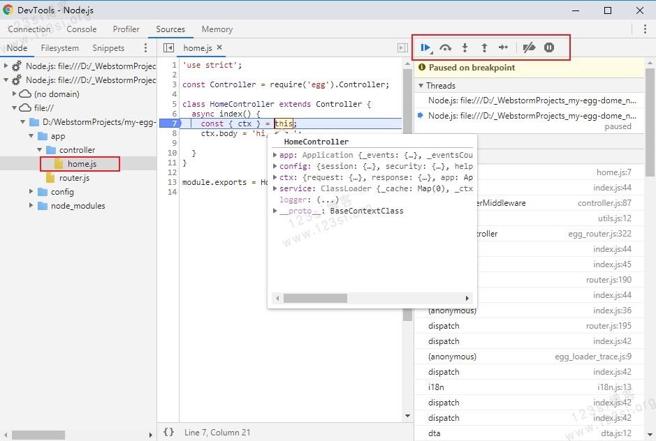 DevTools - Node.js 工具