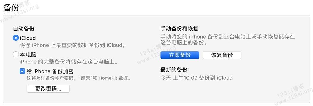 在 iTunes 上备份 iPhone 手机