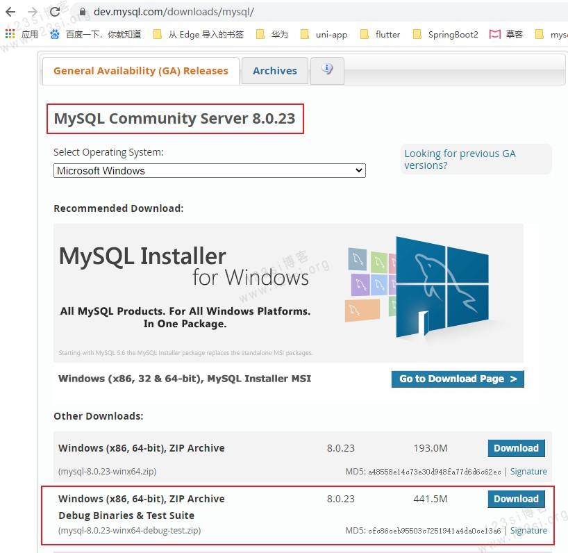 MySQL 安装